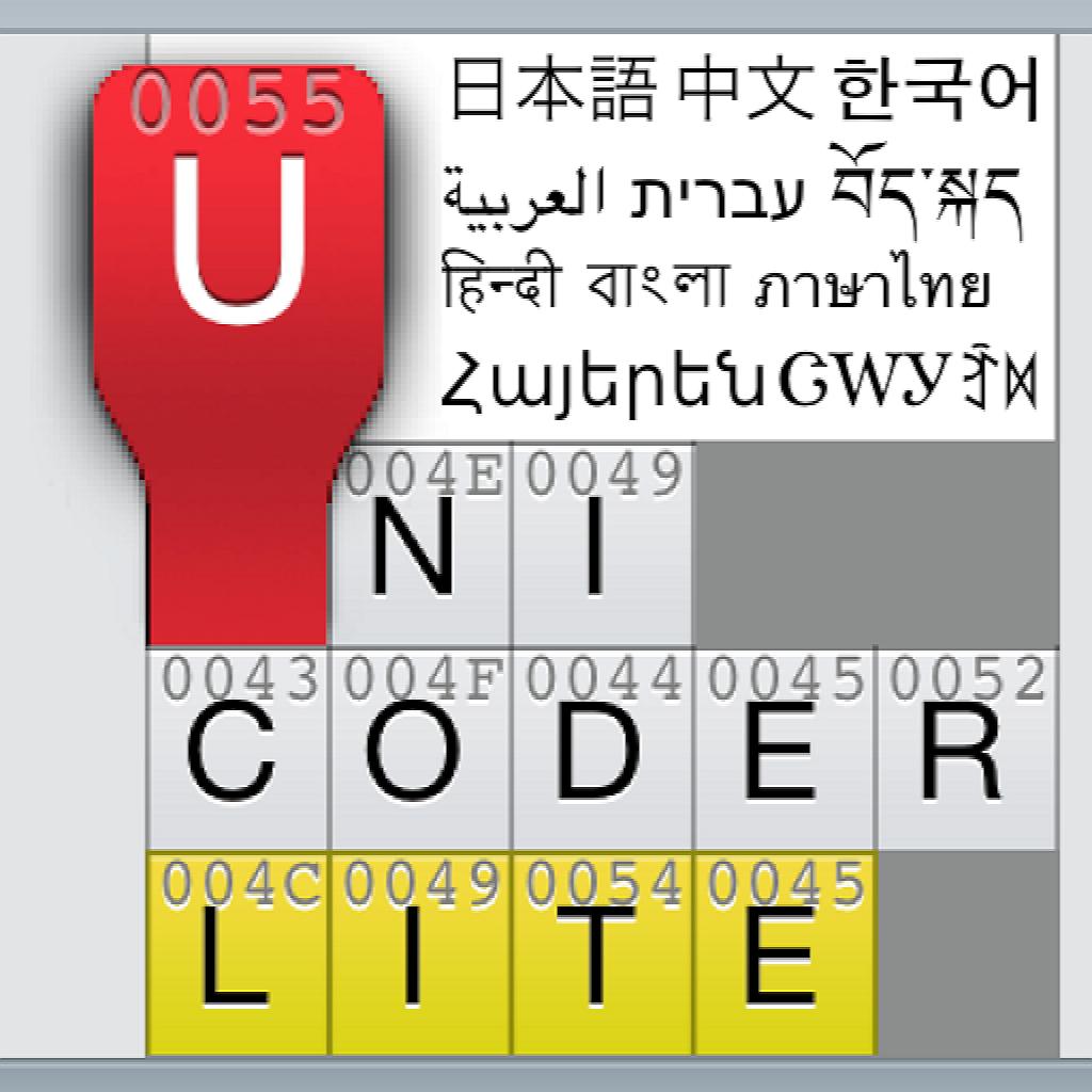 Unicoder Lite